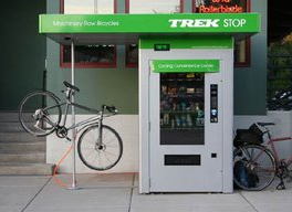 Киоск для обслуживания велосипедистов