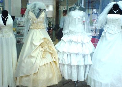Открытие салона свадебных нарядов