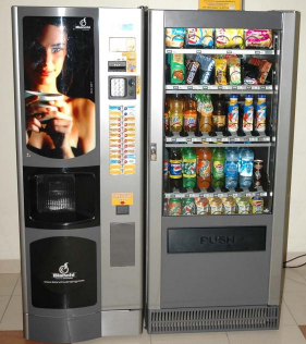 Бизнес на торговых автоматах. Типовой бизнес план