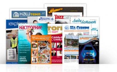 Журналы и газеты в лечебных учереждениях