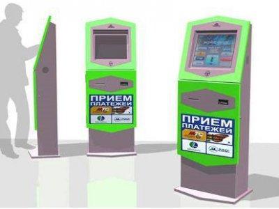 Бизнес план электронных платёжных систем