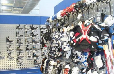 Идея для бизнеса: спортивный магазин