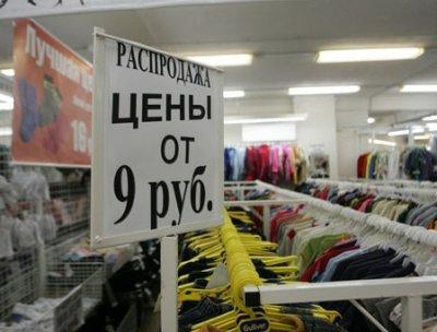 Открытие стокового магазина - выгодный бизнес