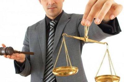 Бесплатная юридическая помощь в интернете